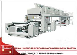 China high resolution dry film laminator machine with multifuction on sale