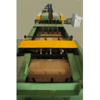 China Four-color Printing Hi-speed automatic Paper Pasting Bottom Machine on sale