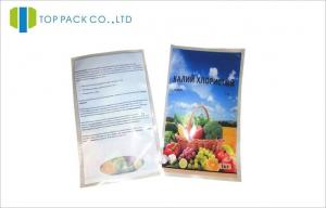 China Recycled Full Printed Laminated Bags For Fresh Fruits / Frozen Vegetable on sale