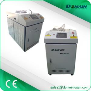 China Stainless Steel Laser Spot Welding Machine 300W 400W 600W With Chiller on sale