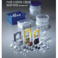 China Steel nail cable clip series on sale