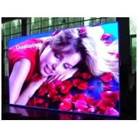 High Definition P1.875 Small Pixel Pitch LED Display 80mm Cabinet Thickness