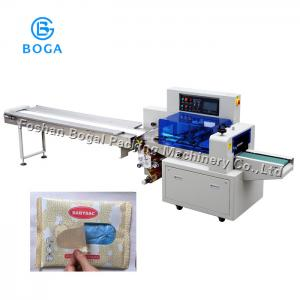 China Stainless Steel Flow Packaging Machine 3 Side Seal Garbage Bags Packing on sale