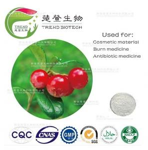 China Hot sale skin whitening cream beta-arbutin 99.% on sale
