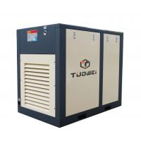 electric drive low ppm screw type air compressor for Building