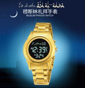 Stainless Steel Islamic Prayer Time azan Wrist Watch with