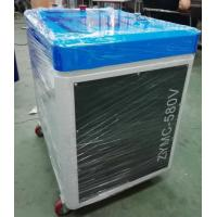 China Vacuum Planetary Centrifugal Mixer For Carbon Black Binder Epoxy Resin on sale