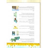 company catalog 9