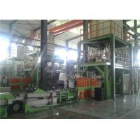 CE ISO9001 A4 Printing Stone Paper Making Machine With PE / Caco3 800-1000kg/H