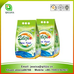 China Good Quality Reasonable Price Hand Wash Detergent Powder on sale