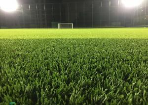 China DOW PE Realistic Artificial Grass FIFA Standard Diamond Shape Evergreen on sale