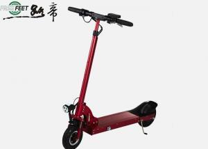 China Support léger de long terme sur le scooter électrique sans Seat pour des filles on sale