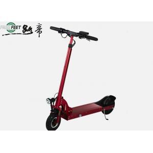 China 女の子のための座席のない電気スクーターの長期軽量の立場 on sale