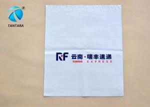 China Eco - friendly Self Adhesive Plastic Courier Bags for Mailing , posting on sale