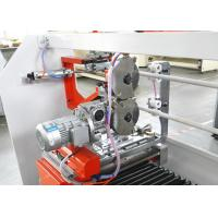 China 0.05mm 35cuts/min Margin Tape Roll Cutting Machine on sale