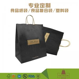 China 100% bio degradable custom made brown paper bag for shopping on sale