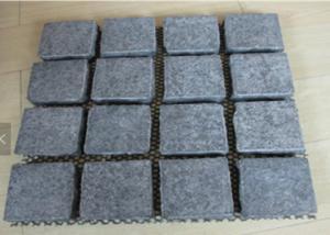 China Black Basal Cobble Paving Bricks , Landscape Black Granite Paving Stones on sale