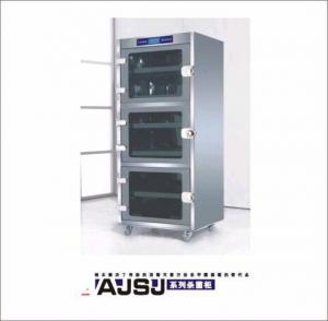 China Low Temperature Sterilizing Cabinet (C5H8O2) on sale