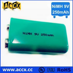 China 9V battery NiMH on sale