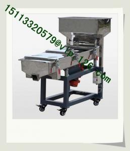 China Fabricante del tamiz vibratorio de la industria plástica de China/color vibrante del blanco de la máquina de la malla on sale