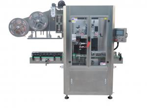 China Heat transfer Sleeve Labeling Machine with High Speed 24000bph for Bottle/Can/Jar on sale