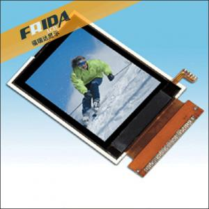 China 2''tft lcd module,2''tft lcd display,2''tft lcd module manufacturer.2''tft lcd module price. on sale