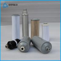 YORK  fitness repair parts  oil filter york chiller refrigeration  spare parts