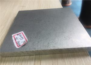 China AA7175 Aluminum Aircraft Thin Plate 3mm Aircraft Aluminum Plate For Aviation Structure Sheet supplier