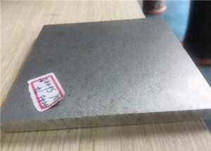 China Aa7175 Thin Aircraft Grade Aluminum Sheet 3mm For Aviation Structure Sheet supplier
