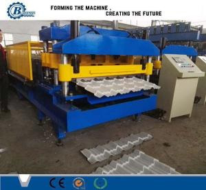 China CNC Metal Roof Tile Roll Forming Machine With Thickness 0.3-0.7mm 8000kg on sale