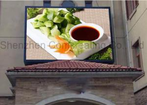 China Damp Proof Smd Led Video Wall Outdoor Full Color Led Display Big Viewing Angle on sale