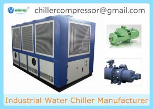 20 deg C 250kw Screw Air Cooled Water Chiller for Concrete
