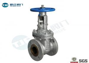 China Cast Steel / Stainless Steel ANSI Gate Valve ASME 16.10 Class 150 LB on sale