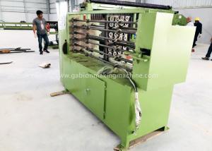 China Custom Hexagonal Wire Mesh Machine , Gabion Box Machine For 1.6mm - 4.2mm Wire Dia on sale