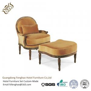 China Wooden Armchair With Ottoman Wood Legs , Lounge Ottoman Chair on sale