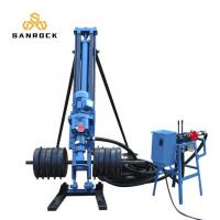 China Electric Truck Mounted Water Well Drilling Rig  Mini Hydraulic DTH Downhole Drilling Rig SRQD 70 100 120 165 on sale