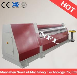 China 4 Rolls Synchronized Plate rolling machine on sale