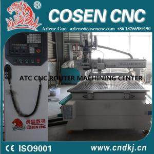 China cnc router 1325 for woodworking machining center processing solid wood door on sale