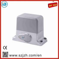 China Automatic Sliding gate operator on sale