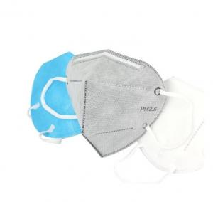 China FFP2 Dustproof Face Mask Foldable 3D Respirator Protection Mouth Mask on sale