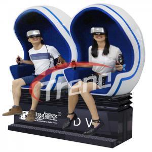 China Gun Shooting VR 9D Cinema Simulator Wireless Operation 220v 1.5 Kilowatt on sale