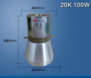 China High Amplitude 20K Piezoceramic Transducer / High Frequency Ultrasonic Transducer on sale