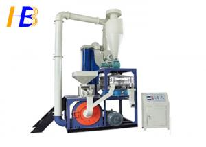 China Virgin ABS Granules Plastic Grinding Machine For Car Instrument Panel 150kg/h on sale