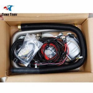 China Truck Liquid Diesel Engine Car Heater 12v Similar To Eberspacher Diesel Heater on sale