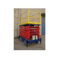 Manual Mobile Aerial Work Platform Steel Material Hydraulic Platform Lift