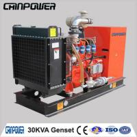 China 30kva open type / silent type gas generator powered by  cummins engine with leroy somer alternator on sale