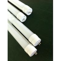 China led tube light 18W 1200mm T8 to T5 fluorescent lamp adapter on sale