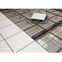 OA Steel Cement Access Floor for Office Area