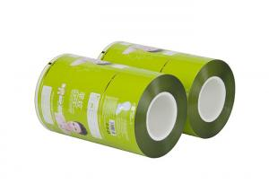 China Biodegradable Matt Hdpe Bopp Thermal Opp Plastic Rolls Thermal Lamination Film on sale