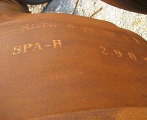 China SPA-H Weathering Alloy Steel Plate / Coil for Container , Corten Steel Plate on sale